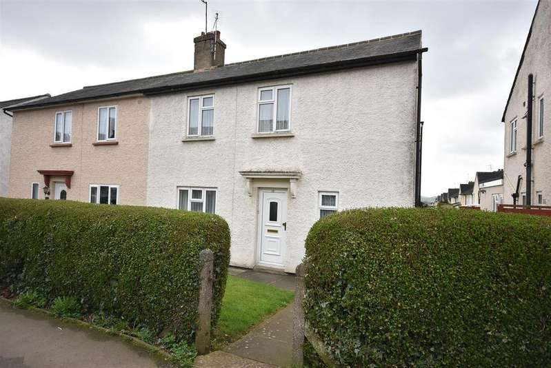 3 Bedrooms End Of Terrace House for sale in Harrington Road, Desborough, Kettering