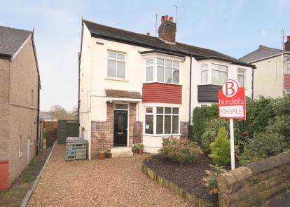 3 Bedrooms Semi Detached House for sale in Dalmore Road, Sheffield, South Yorkshire