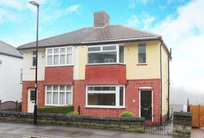 2 Bedrooms Semi Detached House for sale in Fraser Road, Sheffield, South Yorkshire