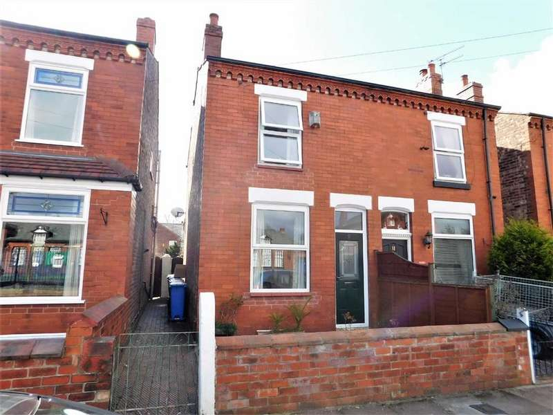 2 Bedrooms Semi Detached House for sale in Madras Road, Edgeley, Stockport