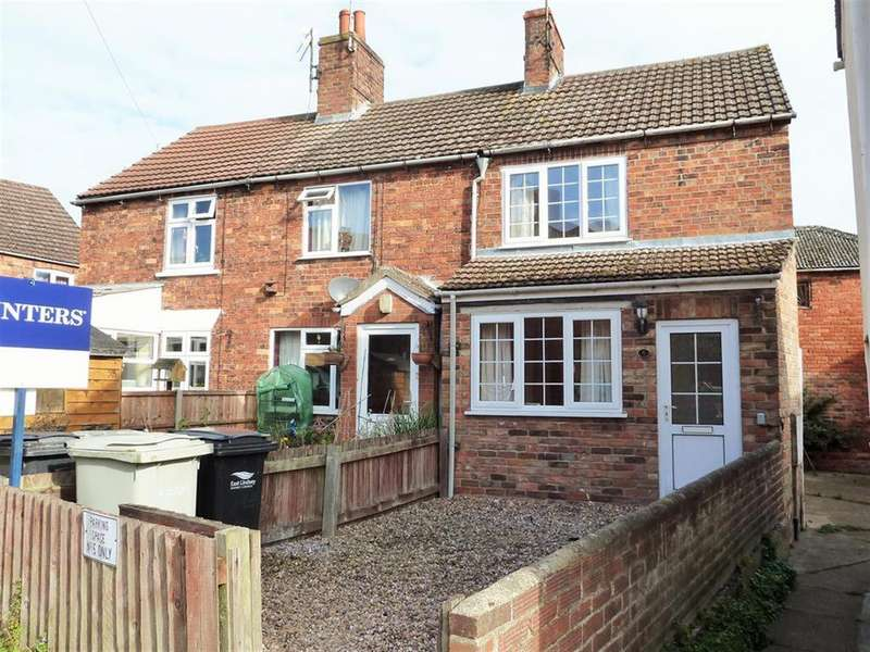 2 Bedrooms End Of Terrace House for sale in Wellington Yard, Spilsby, Lincolnshire, PE23 5JF