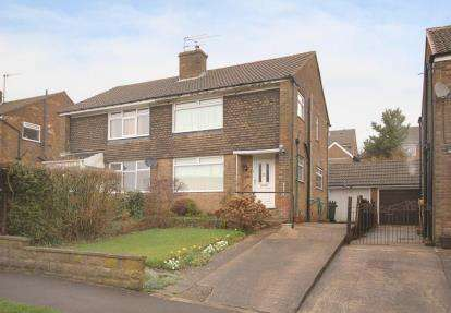 3 Bedrooms Semi Detached House for sale in Barncliffe Road, Sheffield, South Yorkshire