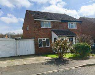 2 Bedrooms Semi Detached House for sale in Osprey Gardens, Bognor Regis, West Sussex