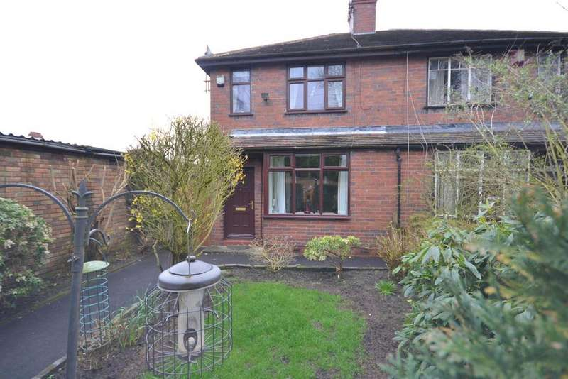 2 Bedrooms Semi Detached House for sale in Bankhouse Drive, Basford, Newcastle