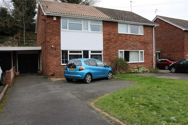 3 Bedrooms Semi Detached House for sale in St Chads Close, Brewood, Stafford
