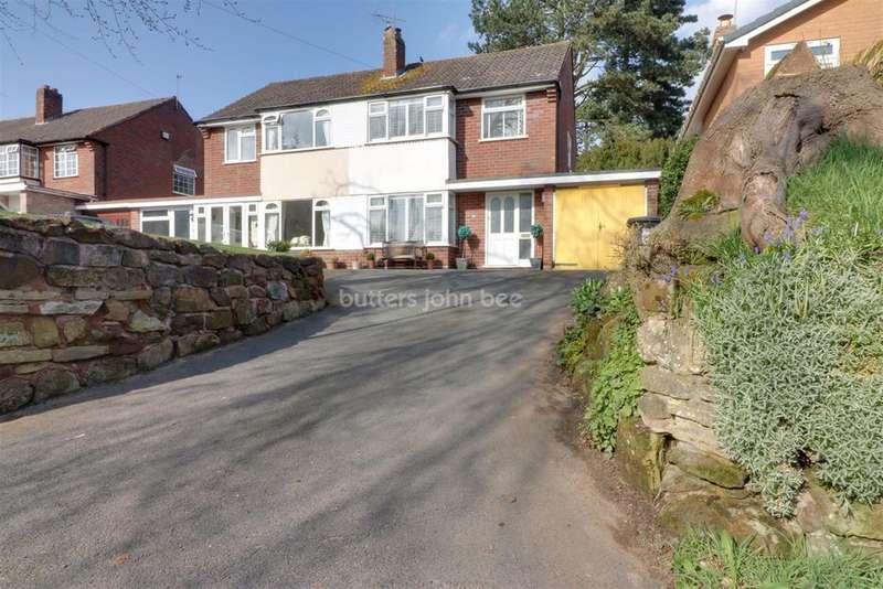 3 Bedrooms Semi Detached House for sale in Moatbrook Lane, Codsall, Wolverhampton