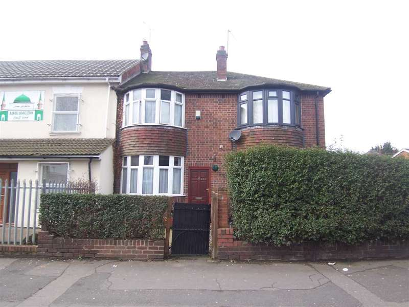 2 Bedrooms Terraced House for sale in Stoney Stanton Road, Coventry
