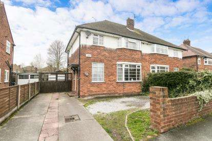 3 Bedrooms Semi Detached House for sale in Kingsway West, Chester, Cheshire, CH2