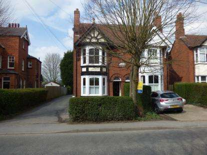 4 Bedrooms Semi Detached House for sale in Nottingham Road, Ashby de La Zouch, Leicestershire