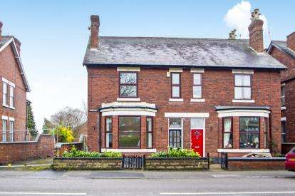 4 Bedrooms Semi Detached House for sale in Longmoor Lane, Sandiacre, Nottingham