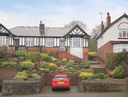 2 Bedrooms Bungalow for sale in Rundle Road, Sheffield, South Yorkshire