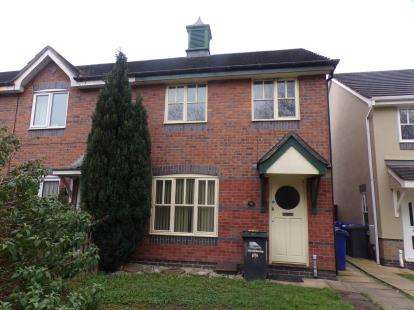 3 Bedrooms Semi Detached House for sale in Weston Park Avenue, Burton-on-Trent, Staffordshire