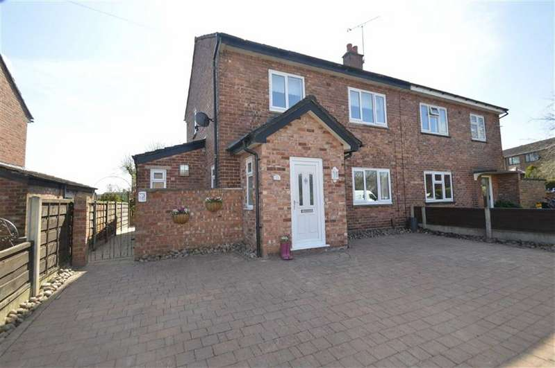 3 Bedrooms Semi Detached House for sale in Wilwick Lane, Macclesfield