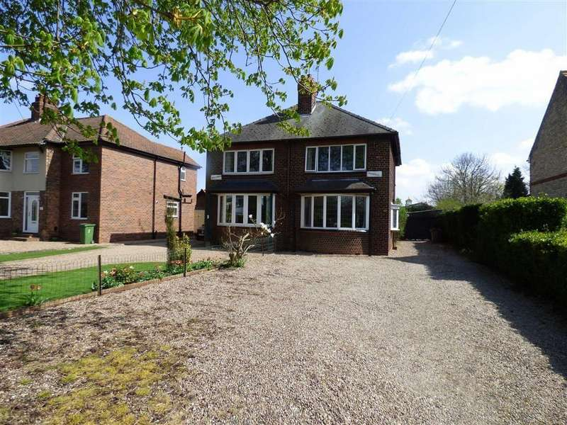 3 Bedrooms Semi Detached House for sale in Skillings Lane, Brough