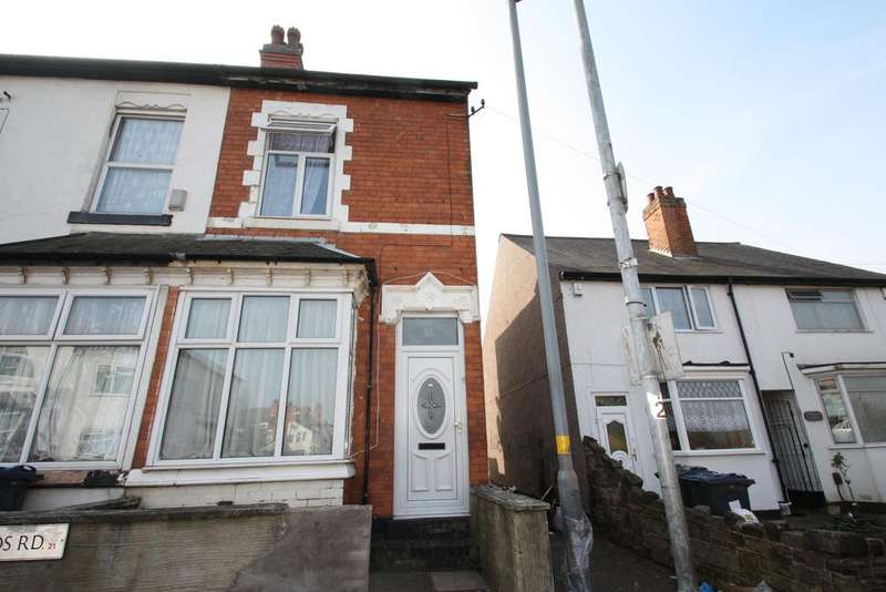 2 Bedrooms End Of Terrace House for sale in Uplands Road, Handsworth, Birmingham B21 8BT