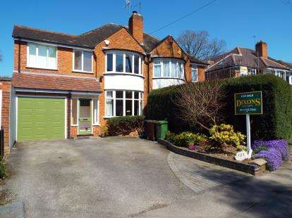 4 Bedrooms Semi Detached House for sale in Ralph Road, Shirley, Solihull, West Midlands