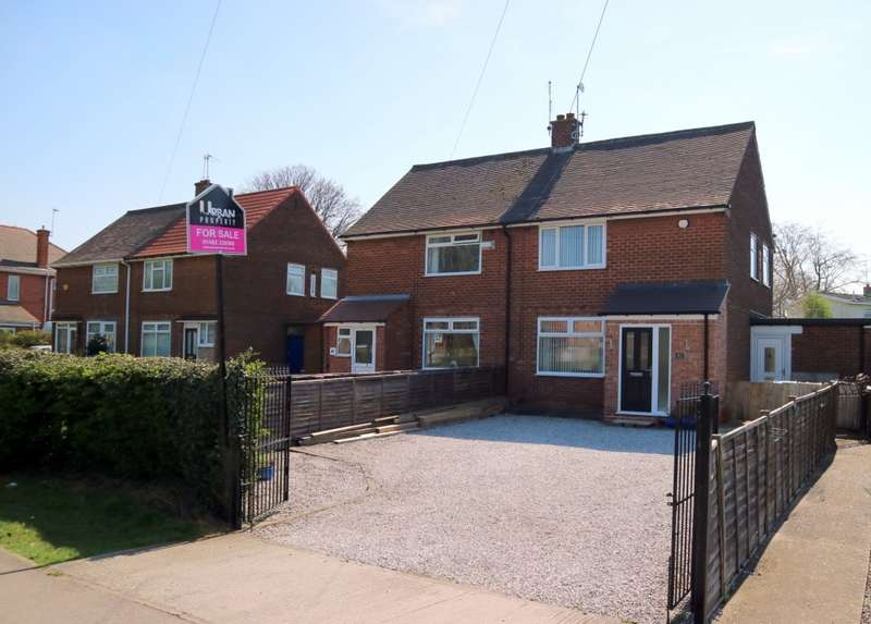 2 Bedrooms Semi Detached House for sale in Saltshouse Road, Hull, HU8