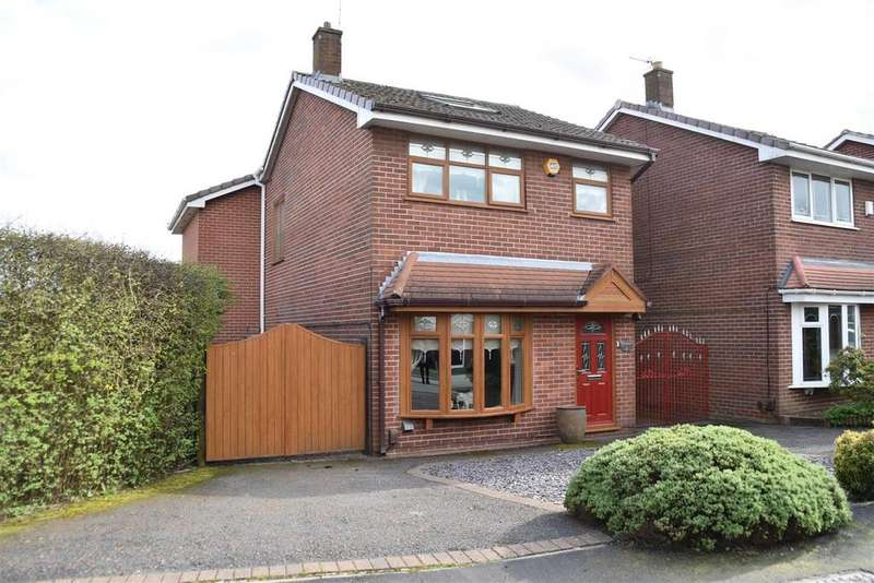 4 Bedrooms Detached House for sale in Broadacre, Standish, Wigan