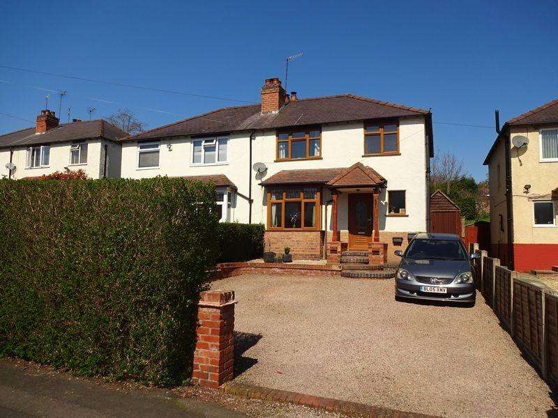 3 Bedrooms Semi Detached House for sale in Greatfield Road, Kidderminster