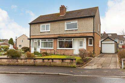 2 Bedrooms Semi Detached House for sale in Forth Road, Bearsden