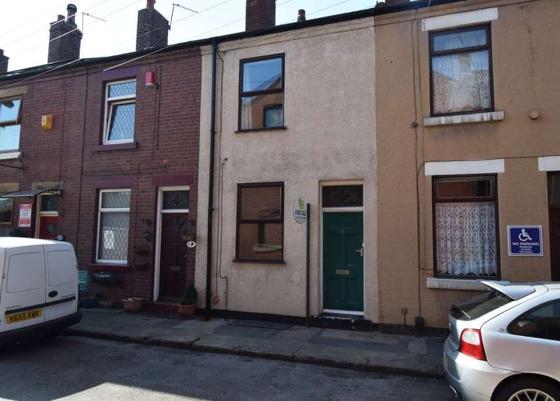 2 Bedrooms Terraced House for sale in Burrell Street, Wakefield
