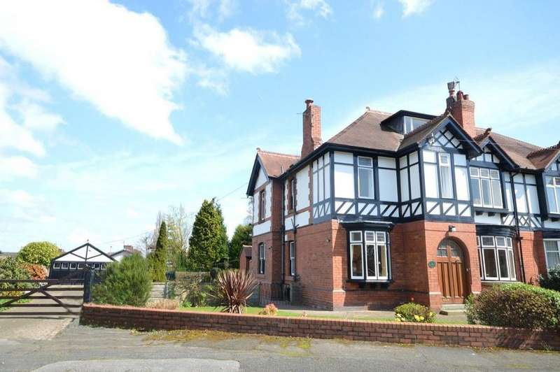 5 Bedrooms Semi Detached House for sale in York Drive, Grappenhall, Warrington