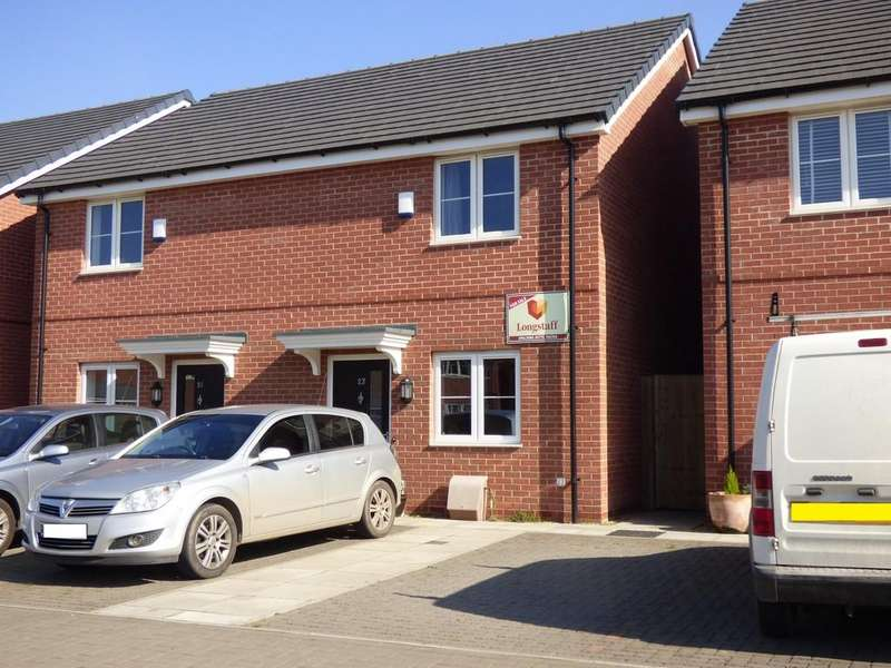 2 Bedrooms Semi Detached House for sale in Arnhem Way, Donington