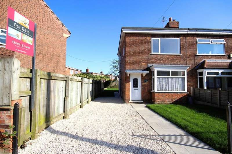 3 Bedrooms Semi Detached House for sale in Ormerod Road, Hull, HU5