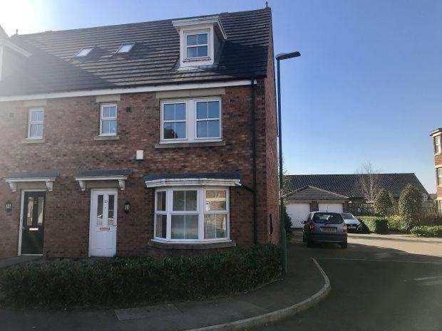 4 Bedrooms Semi Detached House for sale in HERONS COURT, GILESGATE, DURHAM CITY