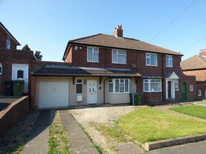3 Bedrooms Semi Detached House for sale in Fatherless Barn Crescent, Off Meres Road, Halesowen, West Midalnds