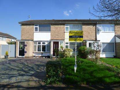 2 Bedrooms Terraced House for sale in Millers Close, Syston, Leicester, Leicestershire