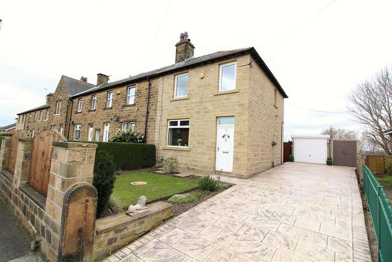 3 Bedrooms End Of Terrace House for sale in Towngate, Newsome, Huddersfield