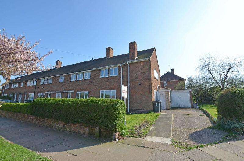 2 Bedrooms End Of Terrace House for sale in Adams Hill, Bartley Green