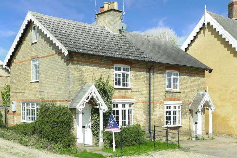 2 Bedrooms Cottage House for sale in Church Lane, Dingley, Market Harborough