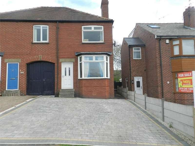 3 Bedrooms Semi Detached House for sale in Lound Side, Chapeltown, SHEFFIELD, South Yorkshire