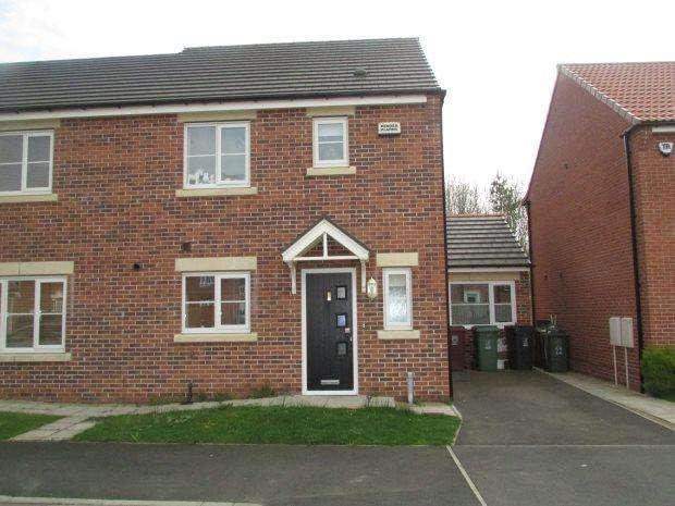 3 Bedrooms Semi Detached House for sale in SPEEDWELL CLOSE, BISHOP CUTHBERT, HARTLEPOOL