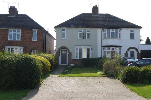 3 Bedrooms Semi Detached House for sale in Station Road, Great Bowden, Market Harborough, Leicestershire