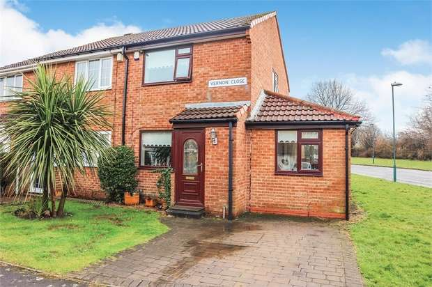2 Bedrooms End Of Terrace House for sale in Vernon Close, South Shields, Tyne and Wear