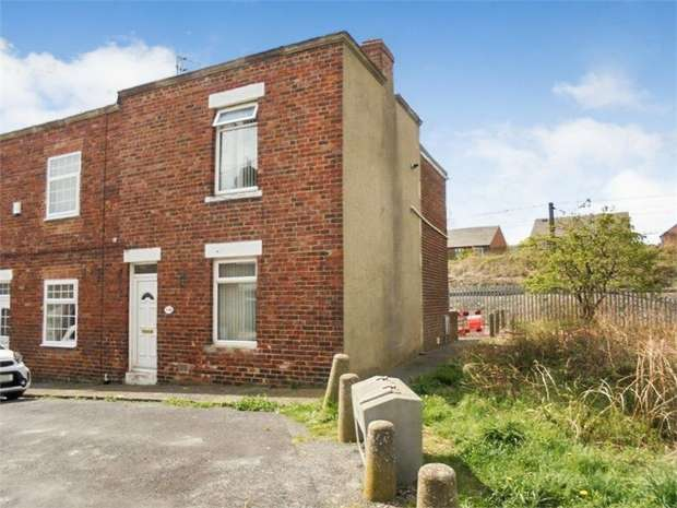 2 Bedrooms End Of Terrace House for sale in Hedworth Street, Chester le Street, Durham