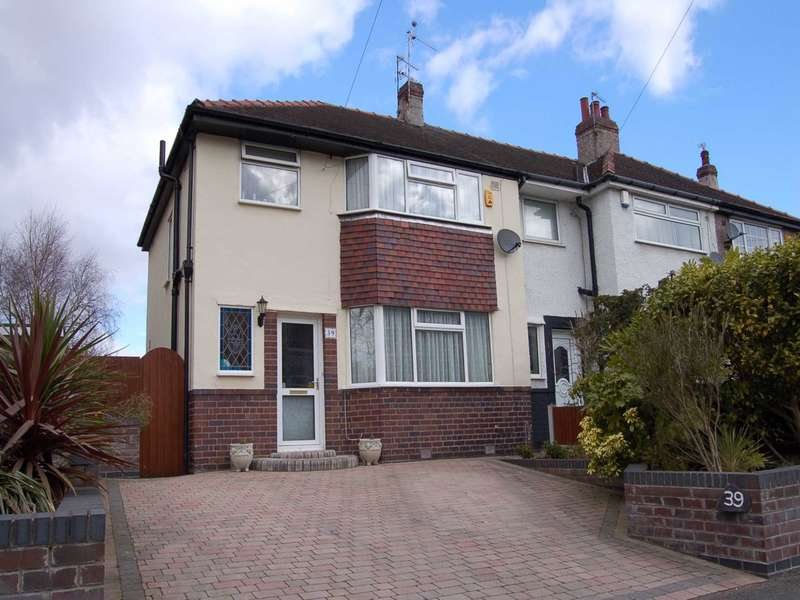 3 Bedrooms End Of Terrace House for sale in Quarry Road East, Bebington