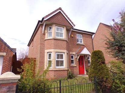 4 Bedrooms Detached House for sale in Cardiff Way, Cressington Heath, Liverpool, Merseyside, L19