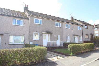 3 Bedrooms Terraced House for sale in Elm Drive, Johnstone