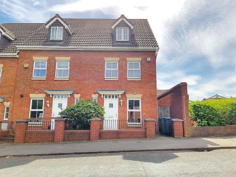 3 Bedrooms End Of Terrace House for sale in ELWELL STREET, WEDNESBURY, WS10 0QD