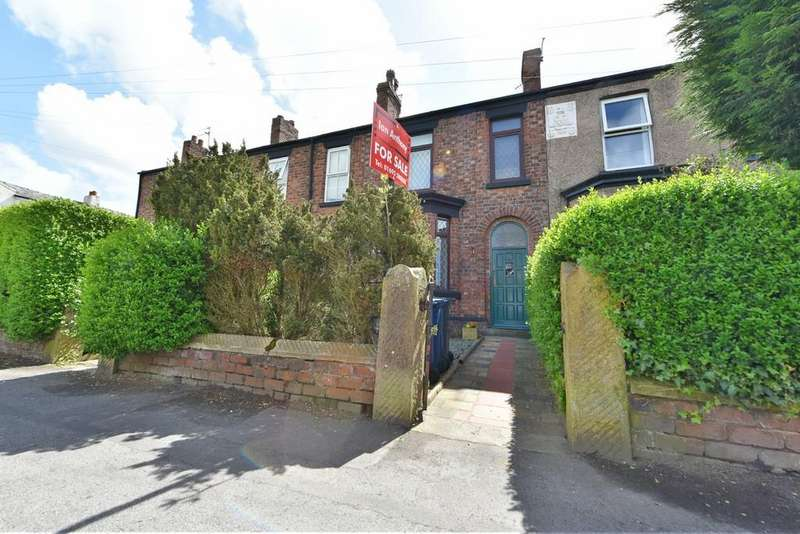 3 Bedrooms Terraced House for sale in Halsall Lane, Ormskirk