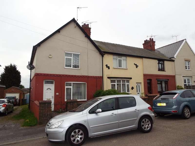 2 Bedrooms Property for rent in Hamilton Street, Worksop S81