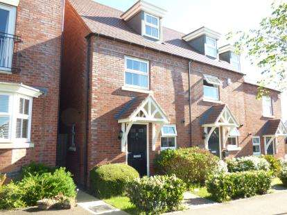 3 Bedrooms End Of Terrace House for sale in Dunbar Way, Ashby-De-La-Zouch, Leicestershire