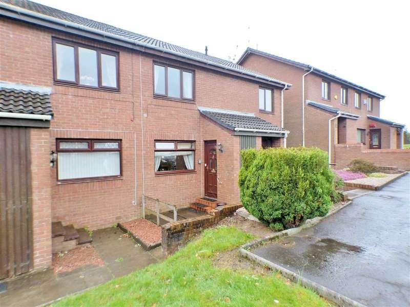2 Bedrooms Apartment Flat for sale in Swaledale, Stewartfield, EAST KILBRIDE