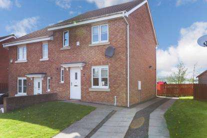 3 Bedrooms Semi Detached House for sale in Hillman Crescent, Paisley