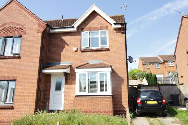 3 Bedrooms Semi Detached House for sale in Columbine Road, Leicester, Leicestershire, LE5 1UG