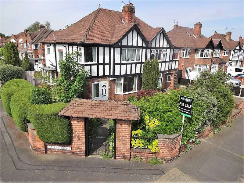 3 Bedrooms Semi Detached House for sale in Western Avenue, Lincoln